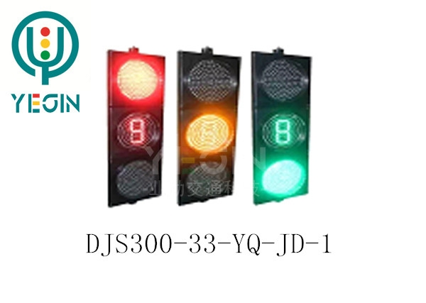 Three units of motor vehicle lights (Huang Man screen contains a single 8 countdown)