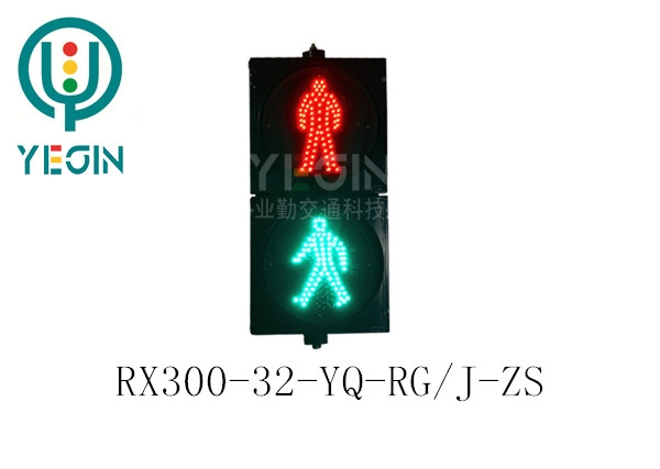 Pedestrian signal light unit 2 (static red man green person)